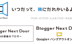 Google+ハングアウトを利用したオモロイ配信始まります!その名は「ブロネク」