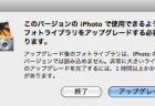 iCloudほんとすげぇ!iPhone(iPad)のバックアップファイルはクラウドへ!