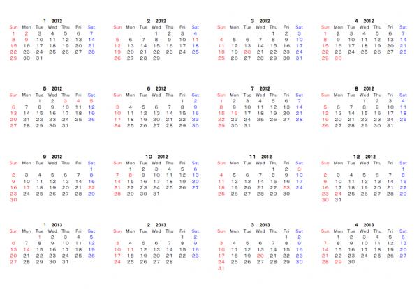 iPhoneで快適なスケジュール管理!カレンダーをすっきり見やすく表示しよう!