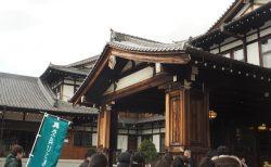 日本の誇るクラシックホテル「奈良ホテル」に奈良ひとまち大学の授業として訪問してきました