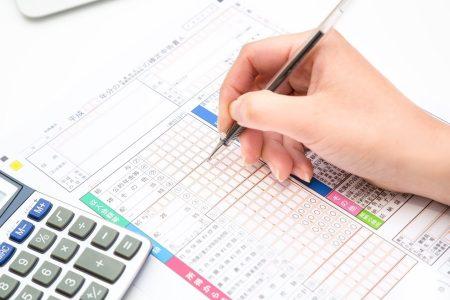 法人事業税も法人住民税も消費税も会社の決算月から2ヶ月以内に支払わなければならないって意識してなかった!