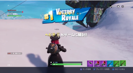 FortniteでVictoryRoyaleゲット!!シーズン7