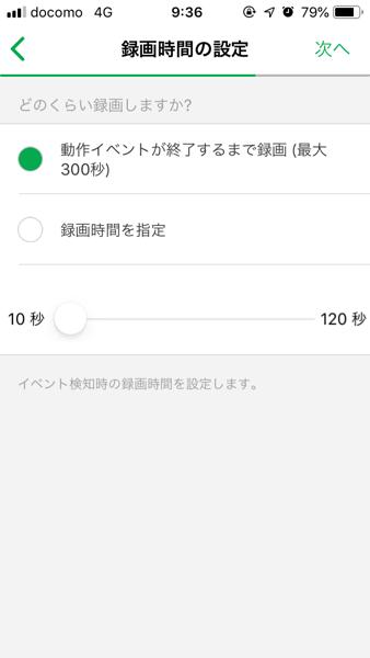 IMG 0580
