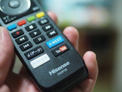 YouTubeボタン付きのスマートテレビリモコンが超便利。で、WiFiをNURO光に変更(民泊)