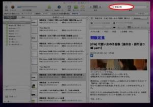 今すぐOfficeファイルをPDFに!超絶便利なevernoteの全文検索