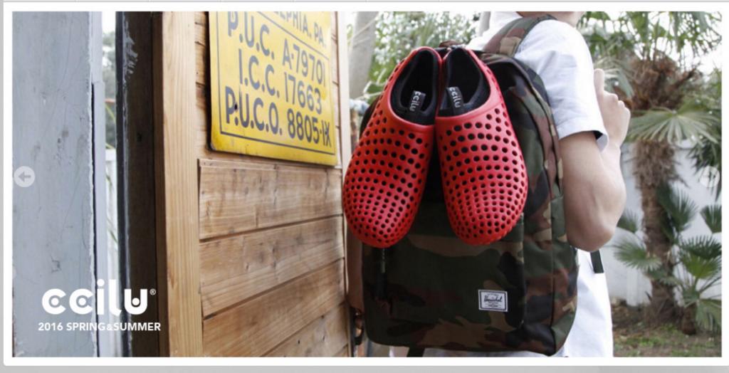 夏の靴をAmazonで探していたら「ccilu(チル)」の並行輸入品が半額以下!これはポチッた!