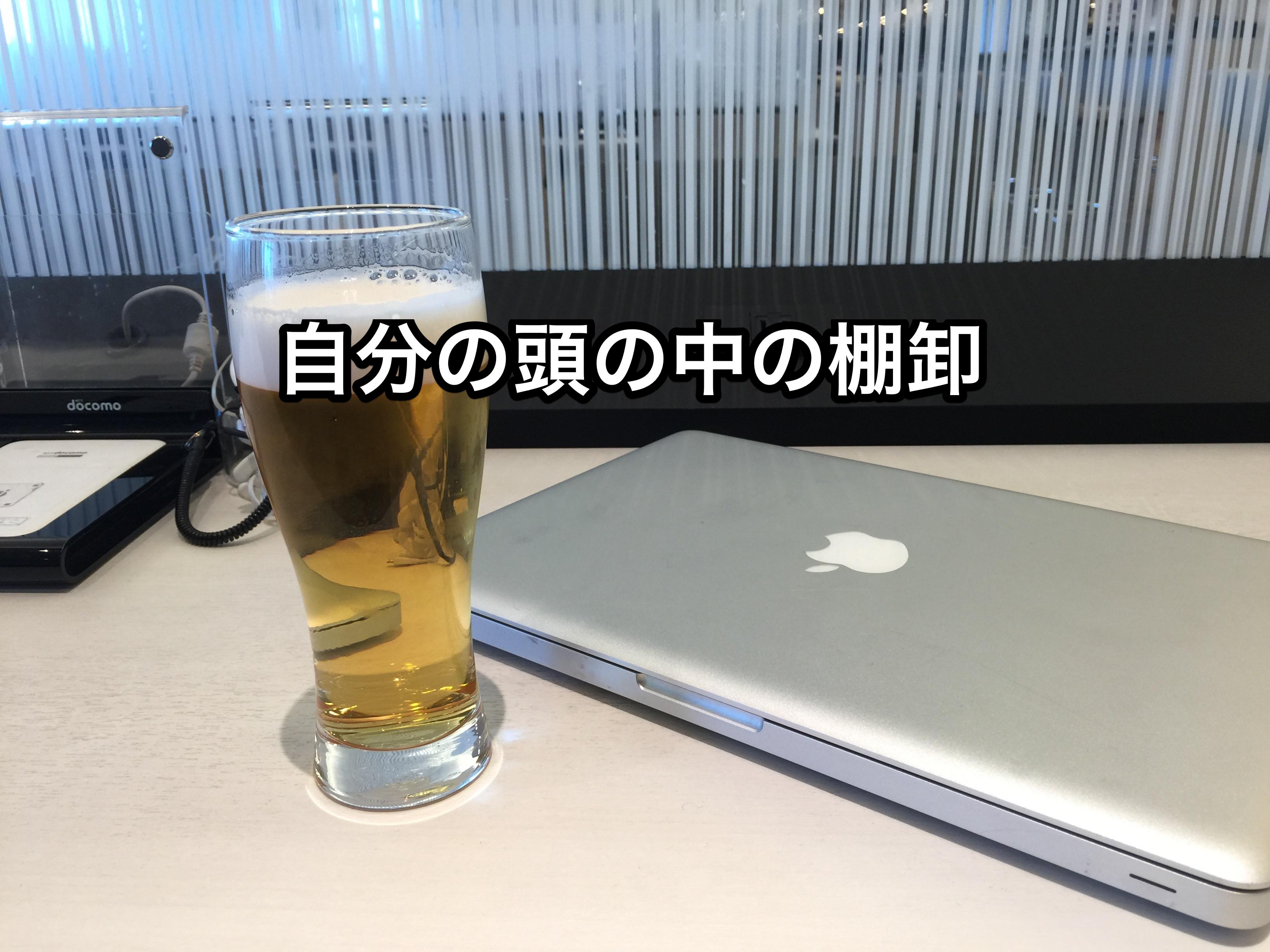 今年の夏に横浜から奈良へ引っ越すことにしました