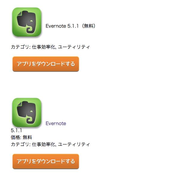 スクリーンショット 2012 12 21 20 37 38