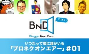 ヨドバシカメラ(店舗)でも iTunesカード2枚目半額キャンペーン中(12月16日まで)