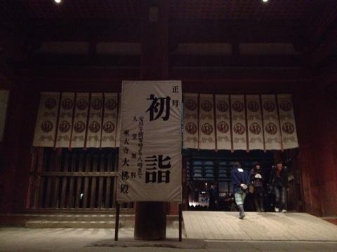 あけましておめでとうございます!奈良 × 東大寺 × GANTZ?w