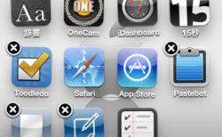 使わなくなったアプリを容量を確認しながらサクサク削除する方法