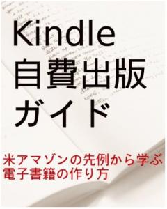 「hulu」で夏目友人帳の新着「肆」が追加!ちなみに「し」と読みますよ