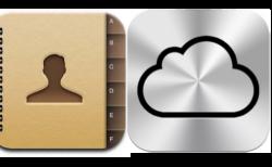 オートコンプリートを利用してiPhone内(iCloud)に連絡先を登録する方法