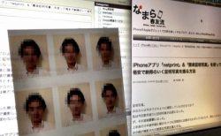 iPhoneアプリ「netprint」&「簡単証明写真」を使って格安で納得のいく証明写真を撮る方法