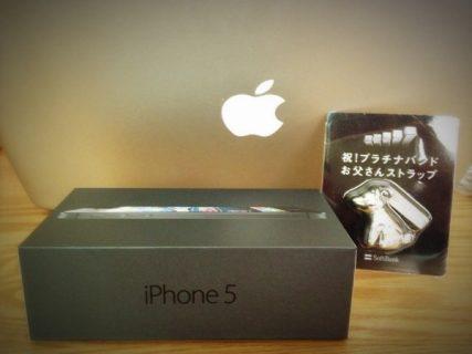 オンラインショップで購入したiPhone5をアクティベートしてiCloudから復元する方法