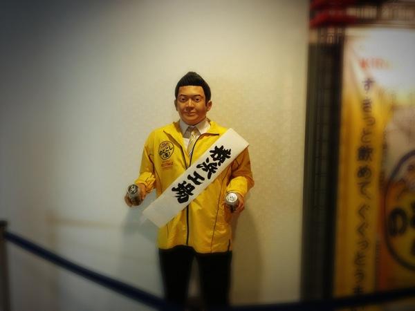 王様のおやつ GOUTER de ROI のラスクが横浜そごうで購入できるようになってた!嬉しいわぁ