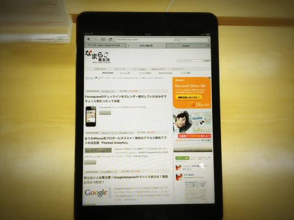 iPad mini ファーストインプレッション!ってかやばいのはMacBookPro13Retinaモデルだ!
