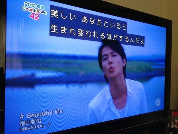 CSで2012年Countdownを見ててTVの字幕をオンにしたら歌詞が出てきたので思わず録画した