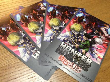インターネットで座席指定ができる前売り券「ムビチケ」!前売りだから500円もお得!