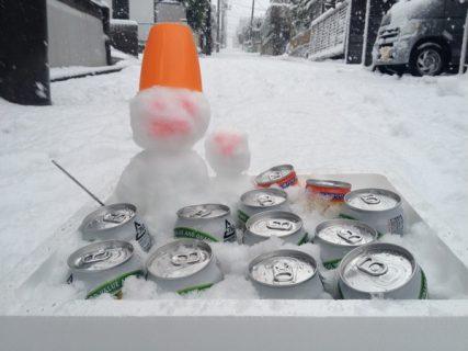 【ネタ】祝!成人式&横浜大雪!ってことで雪を使った節約術(笑)