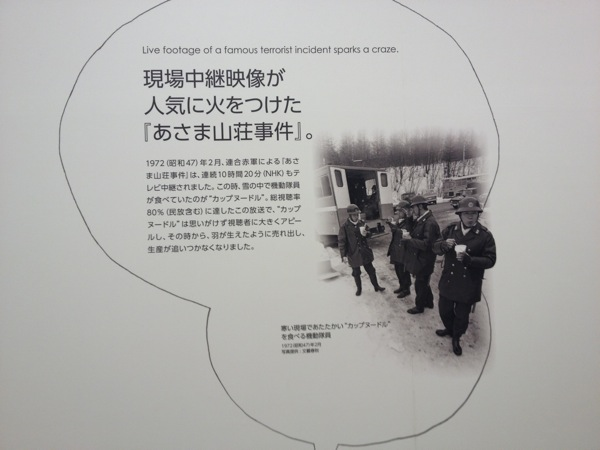 IMG 2542
