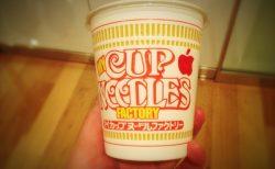 日清「カップヌードルミュージアム」でカップの「春友らーめん」を作ってきたぞ!