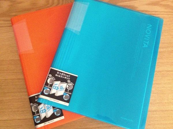家の書類の大掃除!KOKUYOの「NOVITA(ノビータ)」でA4ファイルもすっきり整理
