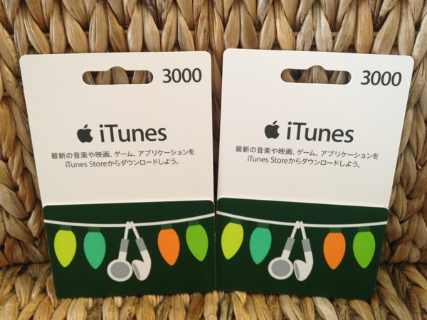 ヨドバシ恒例 iTunesカード2枚目半額キャンペーン中!2013年3月15日~24日まで