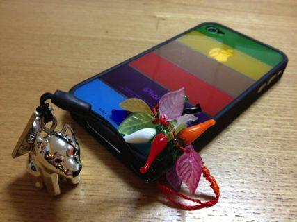 今さらですがコスパ抜群なiPhone4(S)用のケース見つけた。送料・消費税込みで386円(変動制)です。