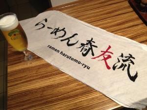 取材キタコレ!ラーメンウォーカー2014年度 神奈川版に「らーめん春友流」が掲載されま〜す