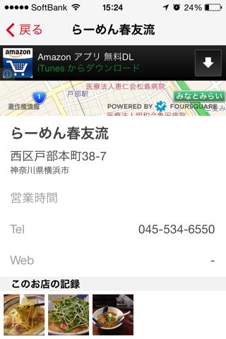 IMG 4748
