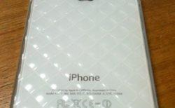 とりあえずiPhoneケース購入!実は4S専用バンパーが出るのを待っているんだけど ♪