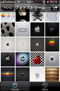 iPhone、iPadの壁紙晒してみま〜す!