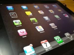 神アプデ来たぞ!最強の無料メモアプリ『DraftPad』がiCloudに対応!!