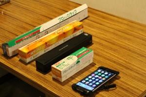 こんなに便利になってたのかATOK!iPhone6 Plusで片手フリックが可能に!