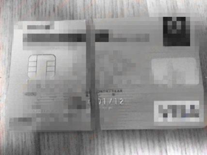 クレジットカードの切り替え時は Edy 残額に要注意!切ったらオワタ (ノД`)シクシク