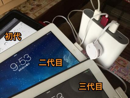 iPad3台同時充電とかMacBookも充電できちゃうとかすげぇモバイルバッテリーがcheeroから登場!超大容量20100mAh!