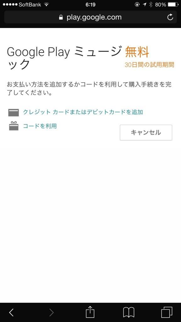 IMG_7554