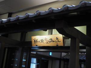道産子が沖縄で「A&W」の「ルートビア」を初めて飲んでみた感じ