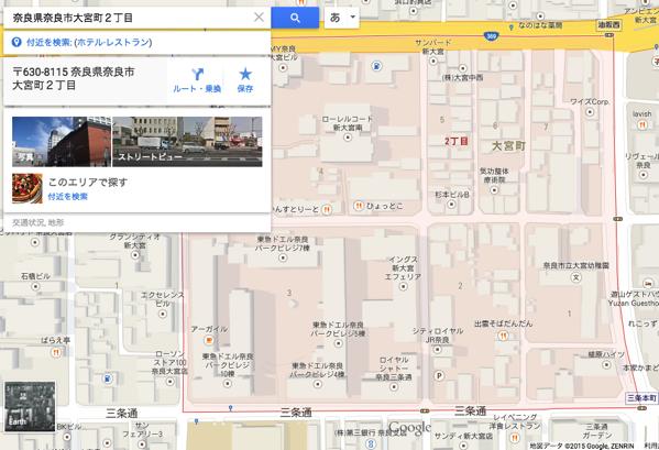 知らない土地の物件探し(引っ越し先)はグーグルマップのストリートビューの利用がオススメ