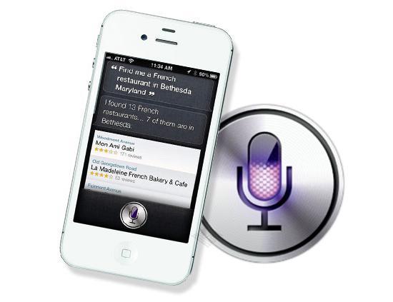 Siriの最速立ち上げ方法