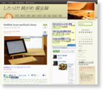 Draftpad Assist of the blogger, by the blogger, for the blogger 〜contributor @ma2mars 〜