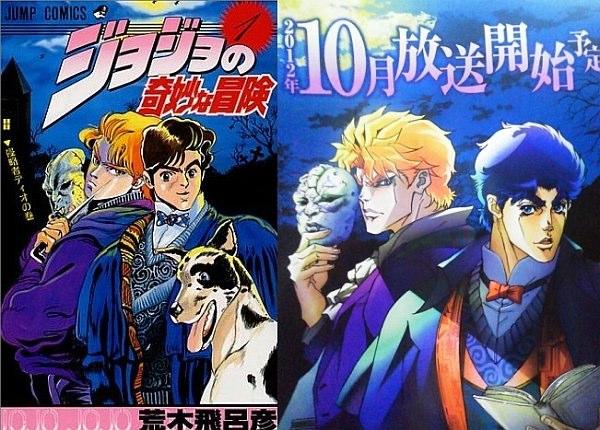 今日10月5日深夜 「ジョジョの奇妙な冒険」がアニメスタートォォォ!予告PVは見たかい?