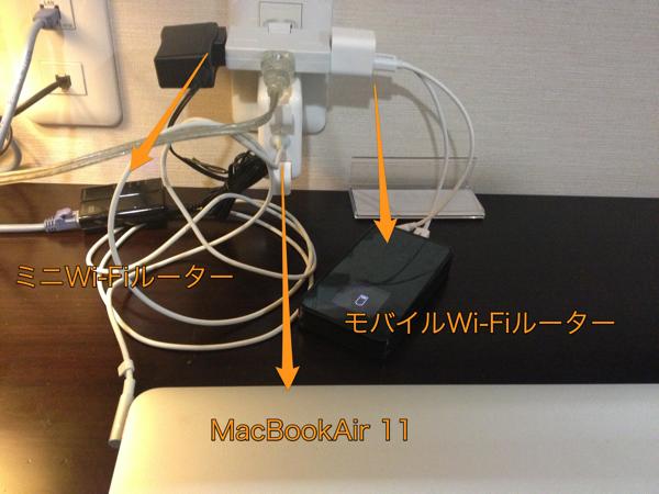 出張の多い方はMagSafeアダプターのポッチを使って配線をすっきりしよう!