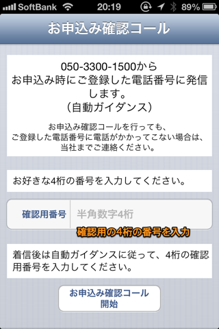 Skitched 20130307 084309