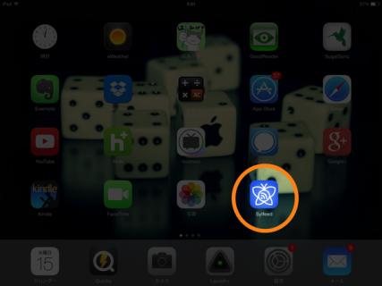 これからiPadでRSSを購読するのなら使用アプリは「Sylfeed for iPad」で決まり!やっぱり国産だよ、国産!