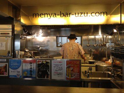 神奈川No.1ラーメン「麺やBar 渦」で初食!