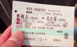 指定席をとった新幹線に乗り遅れたら…(ただのダメ人間エントリーっすわ)