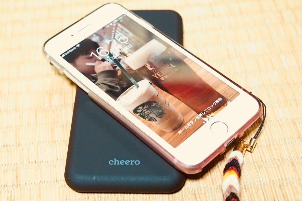 モバイルバッテリーもワイヤレスの新時代!2手間無くなるのは生活変わるね!これは便利だわ〜